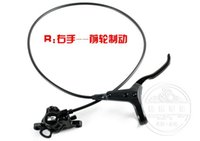 Wholesale brand new original Tektro HDC with disc and screws oill MTB bicycle hydraulic brake groupset