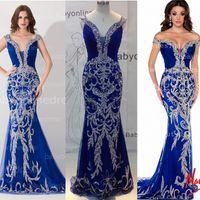 al por mayor azul fuera del hombro-Vestidos de noche 2016 de lujo diseñador vestido de baile de los hombros de cristal de lentejuelas de color azul real de tul azul sirena formal vestido de vestidos 81891P