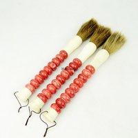 accent wall decor - Antique rustic home accented Red jade collectibles craft Wall art Decor pen gift for mother Housewares hanging brush accessories