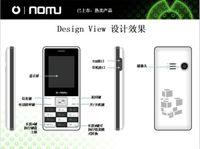 big button cell phone - original OINOM LEMU LM127 big button big battery loudly big font shockproof waterproof dustproof LM137 LM126C LM128C LM129 V7 CELL PHONE