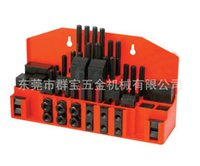 Wholesale Supply of sets and hard type combination plate M3 universal clamp group suits plate