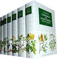 Wholesale English Versions Ben Cao Gang Mu Compendium of Materia Medica Books Traditional Chinese Medicine Book