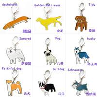 animal collar tags - 25MM DIY Enamel pet collar tag jewelry alloy dog charm pendants Bulldog golden retriever Tidy Samoyed Pug Husky Dachshund Corgi