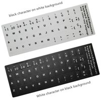 alphabet keyboard - Spanish Letters Alphabet Learning Keyboard Layout Sticker For Laptop Desktop Computer Key inch Or Above Tablet PC