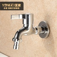 sanitary ware - 83128 Wing porcelain sanitary ware factory full copper washing machine faucets single cold water faucet fast mouth
