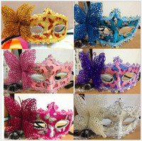 Wholesale Ladies Lace Butterfly Venetian Masquerade Mardi Gras Halloween Party Mask