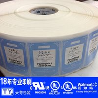 Wholesale Custom Color Self Adhesive Labels Skin Care Products Label Sticker White PE Stickers