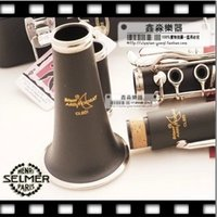 Wholesale Salma CL B flat Clarinet
