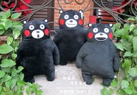 Wholesale 1pcs cm kumamon bear plush toy baby kids birthday gift soft giant bear kumamoto mascot bear dolls plush children gifts