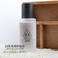 add hot water - Hot cosmetics GS59 white tea Makeup Remover genuine natural without added water