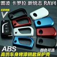 Wholesale ABS Ralink Wallets folding key cover key shell paint Car Accessories For Toyota RAV4 Corolla