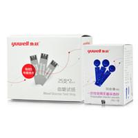 Wholesale yuwell diabetic test strips freestyle blood glucose test strips free glucometer blood sugar test strips