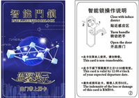 smart card lock ic card lock - Win Crown Hotel color card printing card electronic lock card electronic lock smart card IC card lock sensors lock card
