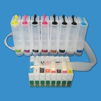 8 colors dye ink pigment ink - Empty Bulk ink system CISS for Epson stylus photo R2000 inkjet printer suit for dye ink pigment ink sublimation ink refill