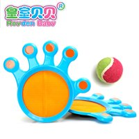 baby cricket - Toy ball suction cup ball cricket plate baby toy