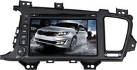 dvd for kia optima - 8 inch Special Car DVD Player For KIA K5 OPTIMA with GPS IPOD Bluetooth Steering Wheel control PIP dual zone RADIO TV
