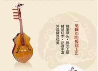 Wholesale NEW Muse Chinese Erhu Traditional Fiddle Violin Musical Instrument Bow Four stringed huo bu si instrument