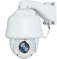autotracking camera - Customized Security MP x IR distance100M HD PTZ Onvif IP Camera with Autotracking In CCTV