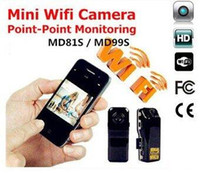 Wholesale MD81S WiFi Camera Mini DV Wireless IP Camera HD Micro Spy Hidden Cam Voice Video Recorder Mini Camcorder Camara