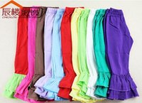 Wholesale Hot Sale Kid Wear Harem Pants Baby Pants Ruffle Baby Leggings Girls Ruffle Pants girl loose pants winter pants for girls