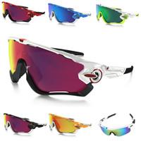 Wholesale 2015 Fashion Brand Men s Women s Polarized Jawbreaker Sunglasses Sports Cycling Outdoor Running Functional Sport Sun Glasses
