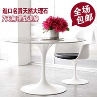 Wholesale Tulip dining table marble dinette combination of modern European style round white designer furniture