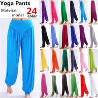 Wholesale 2015 HOT sale Fashion Yoga Pants High Waist Stretch Women Pants Harem Pants Loose Long Trousers Dance Club trousers Gift G126