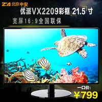 Wholesale Circuit City ViewSonic ViewSonic VX2209 color box inch infinity change color frame LCD