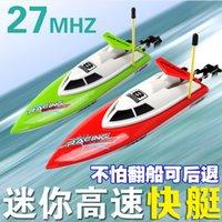 Los juguetes de alta velocidad del barco barco de asalto de verano nueva FT008 volante 2.4G control remoto modelo de barco de juguete