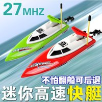 Wholesale The new FT008 flywheel G remote control boat model toy high speed boat assault boat summer toys