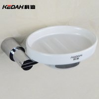 Wholesale Cody sanitary factory direct high quality full copper bathroom accessories soap dish bathroom accessories H108