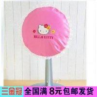 Wholesale I212 full lovely pink kt cat fan cover fan dust cover g