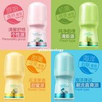 Wholesale Herbaceous Plant Formular Hidroschesis Odor Removal deodorant Summer Men Women Universal Sweat Antiperspirant Fragrances ML