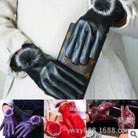 Wholesale New women s winter plus velvet with fur balls pu leather gloves