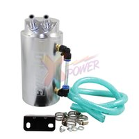 Wholesale Xpower D1 Turbo Engine Oil Catch Tank Can Reservoir Performance Universal mm