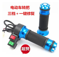 scooter controller - Adjustable Electric Bicycle Handle Grip Throttle Handle Scooter Speed Controller Throttle Handle With Horn Function
