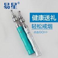 Facile star E9 cigarette électronique fumer les produits de fumée de fumée authentique fumée de narguilé fumée fumée cessation de fumer dans un dispositif mécanique