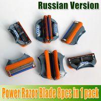 Wholesale Power Blade Men razor blade blades shaving shavings shave in pack with original Retail Pack