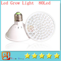 Wholesale 2PCS W E27 UFO led grow light RB leds Red Blue Nursery Lights For Hydroponic system and flowering Plant