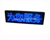 Wholesale 12 Dot LED Programmable Scrolling Moving Name Badge Tag Message Sign Blue