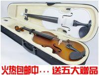 Wholesale Genuine factory direct sales universal practice violin violin beginner adult children handmade violin