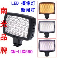 Wholesale Photographic equipment led video light nanguang cn lux560 news light lights up led lighting