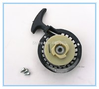 Wholesale 49cc stroke engine alloy easy pull startor new model lanceur with alloy core without shell