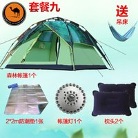Wholesale Freedom boat camel double automatic camping tent outdoor camping tent packages multiplayer double