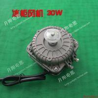 Wholesale Freezer ventilation fan freezer shaded pole asynchronous motor w w w motor yxf s