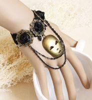 dhg - dhg Lady Vintage Mask Lace Bracelet Rings Vintage Lace Bracelet Charm Bracelets Vintage Ring Bracelets Vintage Chain bracelets