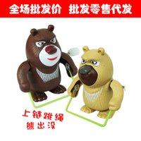bear candles - Baby wind up toys chain candle holder bear wound up toy