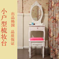 Wholesale Korean little princess dresser dressing table dressing table small apartment modern minimalist fashion white dressing tables
