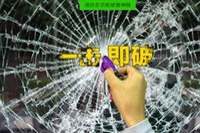 Wholesale 100pc in Car Window Glass Safety Emergency Hammer Seat Belt Cutter Tool Keychain J52