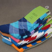 Wholesale combed cotton brand men socks colorful dress socks pair